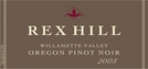 Rex Hill Willamette Pinot Noir 2008